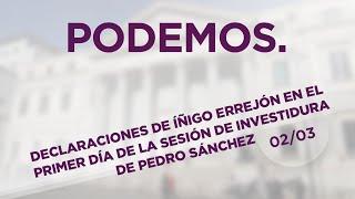 Declaraciones de Íñigo Errejón tras el primer día de la sesión de investidura