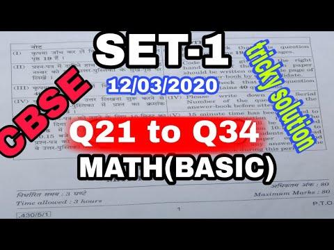 MATH(BASIC)10th  SET-1SOLUTION  PART-2  Q27toQ34  #450/5/1
