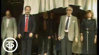 Таганке - 25 лет. Время. Эфир 24.04.1989