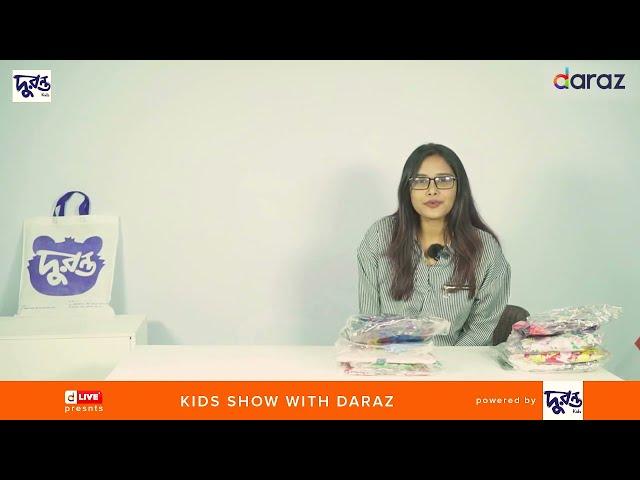 Daraz Bangladesh | Online Shopping in Bangladesh