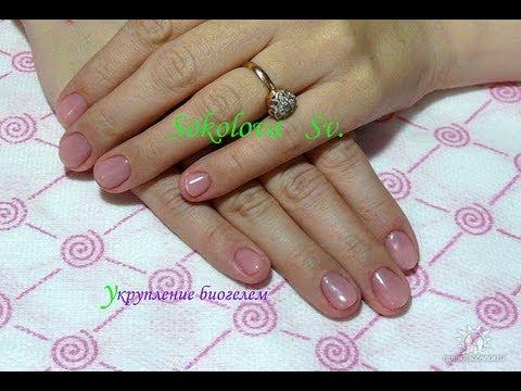 Наращивание ногтей френч, цена от 3700 рублей в СПб.