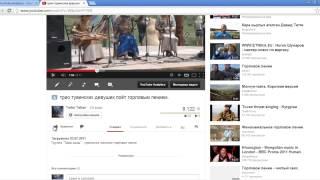 Краткое описание возможностей канала на youtube (видеоурок на хакасском языке)