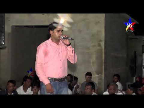 Aasra Ek Tera  Ek Tera Sahara singer  mairam verma kari baba jyotram dham bahal\\star 9x\\2018