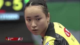 ジャパンOP 女子シングルス 準決勝 伊藤美誠vs陳幸同 第7ゲーム