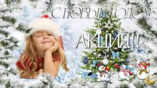 Новогодние ПОДАРКИ и СЮРПРИЗЫ для моих подписчиков и гостей канала!