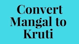 Mangal Convert To Kruti Dev Free MP3 Song Download 320 Kbps