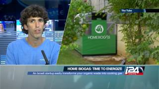 HomeBiogas on i24!