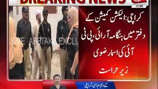 Karachi: Ruckus in ECP, PTI's Asma Rizvi Arrested