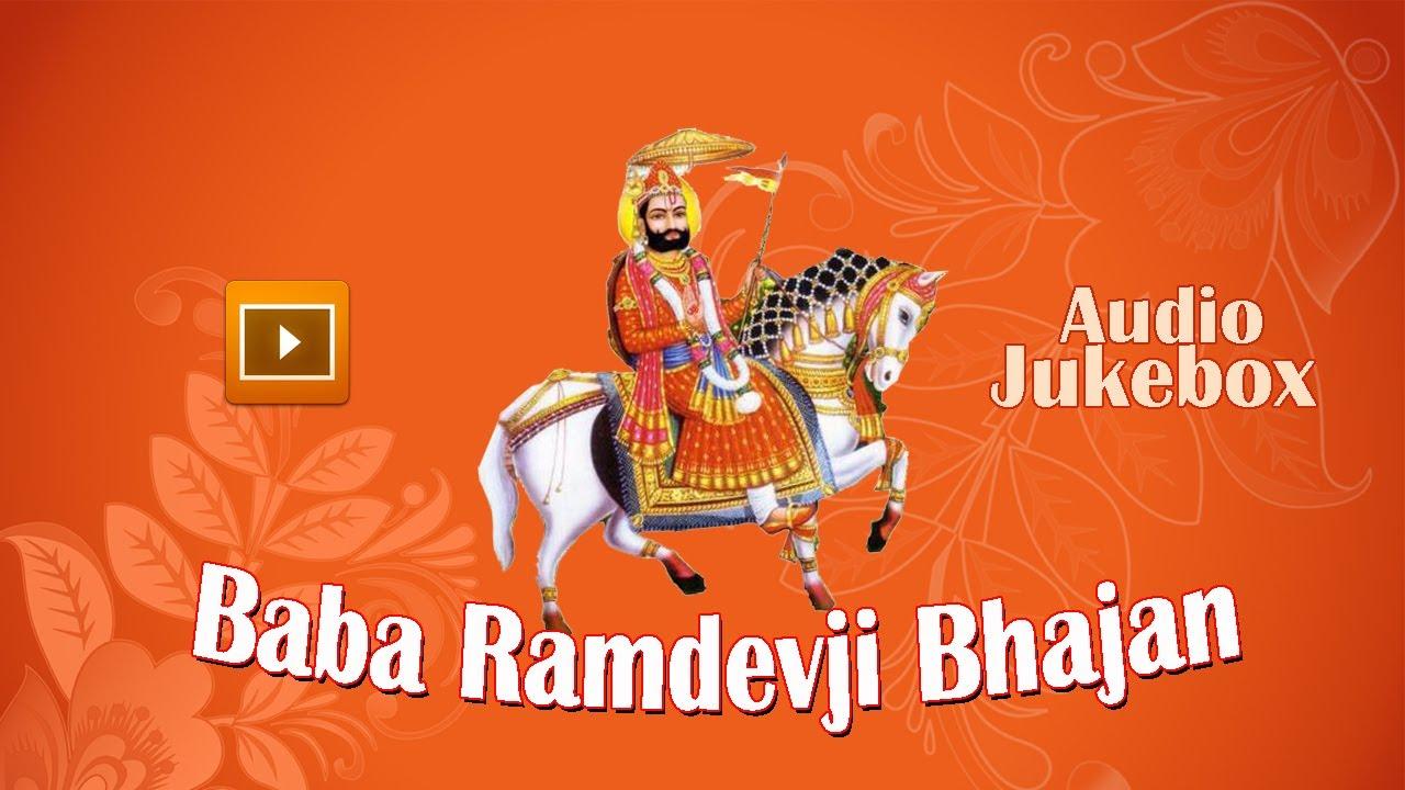 Top 10 Best Baba Ramdevji Superhit Bhajan   Full Audio Songs Jukebox    Rajasthani Popular Bhajan
