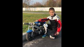 Детский мотоспорт в РФ - наше НАЧАЛО