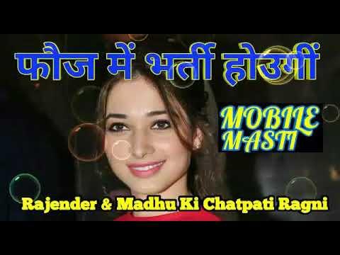 New Haryanvi Sexy Ragni || Rajender Singh Kharkiya || Madhu Sharma || Kamal Singh ji Putthi ||