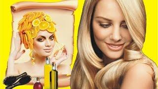 Уход за волосами. Выпадают волосы? Эффективные маски для укрепления и роста волос.(, 2013-08-07T18:07:14.000Z)