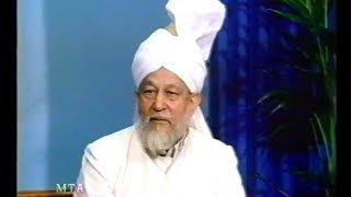 Urdu Tarjamatul Quran Class #7, Al-Baqarah verses 42 to 54