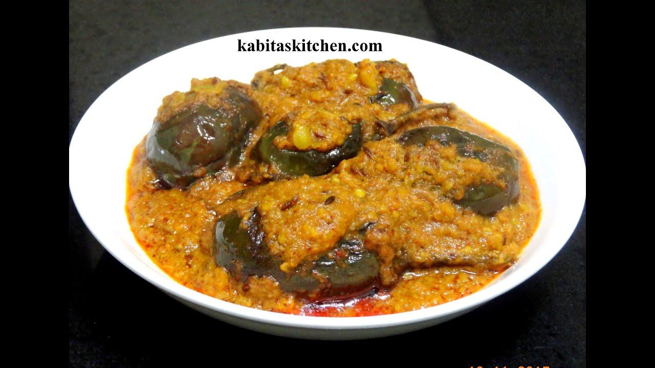 Baingan Masala Recipe Spicy Masala Baingan Brinjal Masala Curry Eggplant Curry