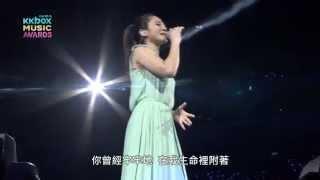 【第10回 KKBOX MUSIC AWARDS】Rachel Liang (梁文音 レイチェル・リャン)