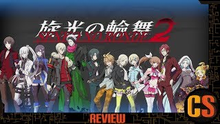 SENKO NO RONDE 2 - REVIEW