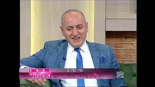 კატარაქტა - საუბრობენ