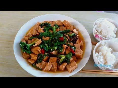 豆腐遇上生菜,不油腻还省钱,美味的你想不到比在饭店吃香
