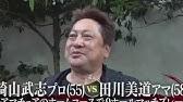 倉庫 バラエティ 動画 Youtube ドラマ