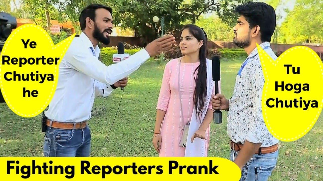 Fighting Reporters Prank | Ft. Rahul Sharma THF | Prank Rush