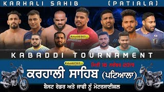 🔴[Live] Karhali Sahib (Patiala) Kabaddi Tournament 18 Nov 2019