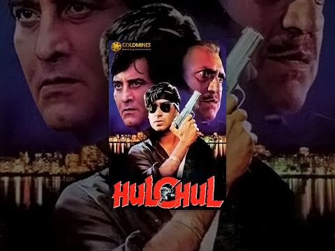 hulchul full movie hd 1080p ajay devgan kajol
