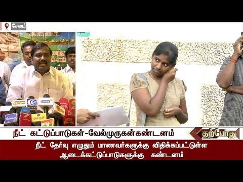 TN People will never forgive the Centre, says Velmurugan   #NEET
