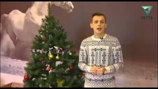 видео Как Новый год появился на Руси?: ПРАЗДНИК.BY