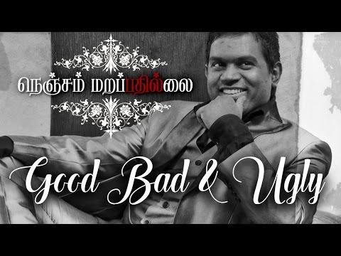 Good Bad & Ugly - Nenjam Marappathillai | S J Suryah | Yuvan Shankar Raja | Selvaraghavan