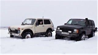 Чероки берёт реванш у Нивы. Битва в снегу. (Jeep Grand Cherokee vs Jeep Cherokee)