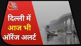 Delhi Weather Report I Orange Alert I Heavy Rain I Water Logging I Latest News I May 20, 2021
