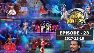 Hiru Super Dancer Episode 23 | 2017-12-16