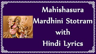 Goddess Durga Songs - Mahishasura Mardini Stotram With Hindi Lyrics