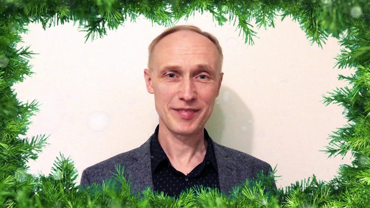 Поздравление с Новым Годом 2020 I Олег Гадецкий