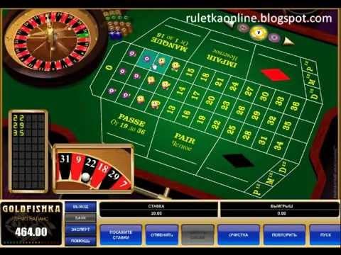 Система и стратегия игры на рулетке: Плантация