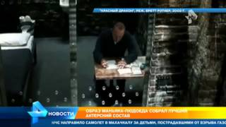 Энтони Хопкинс появится в сериале о молодом Ганнибале Лекторе