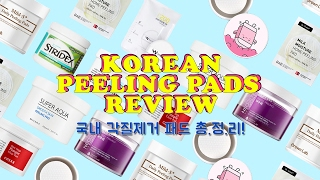 Battle of Korean Exfoliating Pads Review // AHA/BHA for Clearer Skin