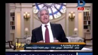 العاشرة مساء | مع وائل الإبراشى حول اسألوا النواب عند دورهم فى ارتفاع الأسعار حلقة 9-5-2017