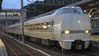 2019/01/29 5087M 特急 はしだて7号 289系(FG406編成)