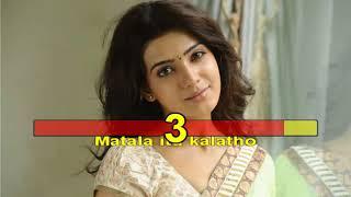 Telugu Karaoke Aaraduguluntada Seethamma Vakitlo Sirimalle Chettu 2013