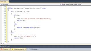 Обучение C++. Ответ на урок 30 (Классы и ООП III)