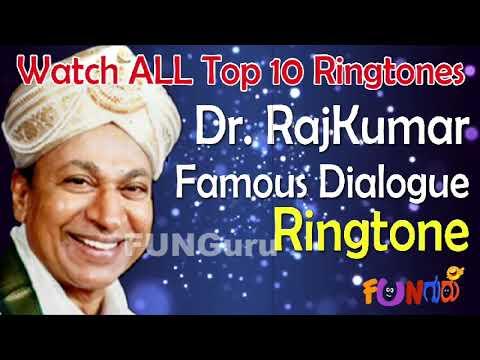 Dr. Rajkumar Best Dialogue ♫♫♫ RINGTONE2 ♫♫♫♫♫