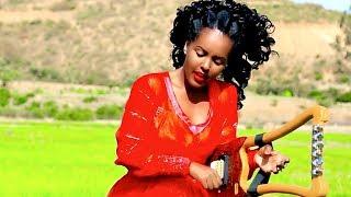 Seble Aregawi - Weyza Hadarey   ወይዛ ሓዳረይ - New Ethiopian Tigrigna Music 2018 (Official Video)