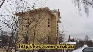 видео строительство домов из бруса кострома