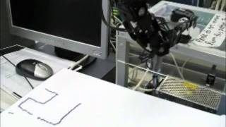 Robotic Arm number writer