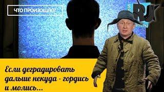 ДОВСТАВАЛИСЬ! Россия - НЕ сверхдержава! Мыльный пузырь пропаганды. #Чтопроизошло?