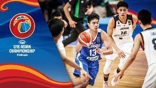 FIBA U17 Basketball World Cup