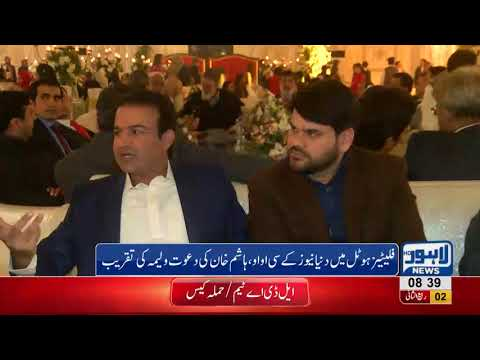 Chairman Dunya Media Group attends wedding reception of COO Dunya News Hashim Khan
