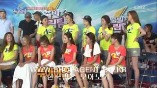 130804 2EYES (투아이즈) CUT KBS2 Let's Go Dream Team 2 Mp3
