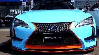 LEXUS LC custom car WALD レクサス LC カスタムカー
